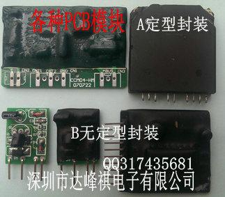 厚膜电路,深圳厚膜电路,电路封装,模块封装,igbt驱动